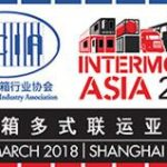 Smart Shipping Focus at Intermodal Asia 2018