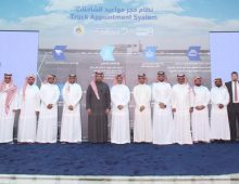 Tabadul inaugurates Truck Appointment System for King AbdulAziz Port in Dammam
