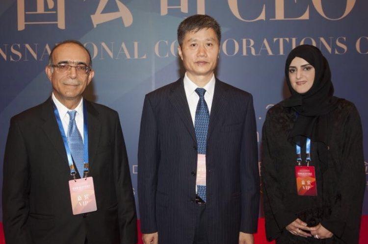 DAFZA signs landmark Memorandum of Understanding with China Pilot Free Trade Zone