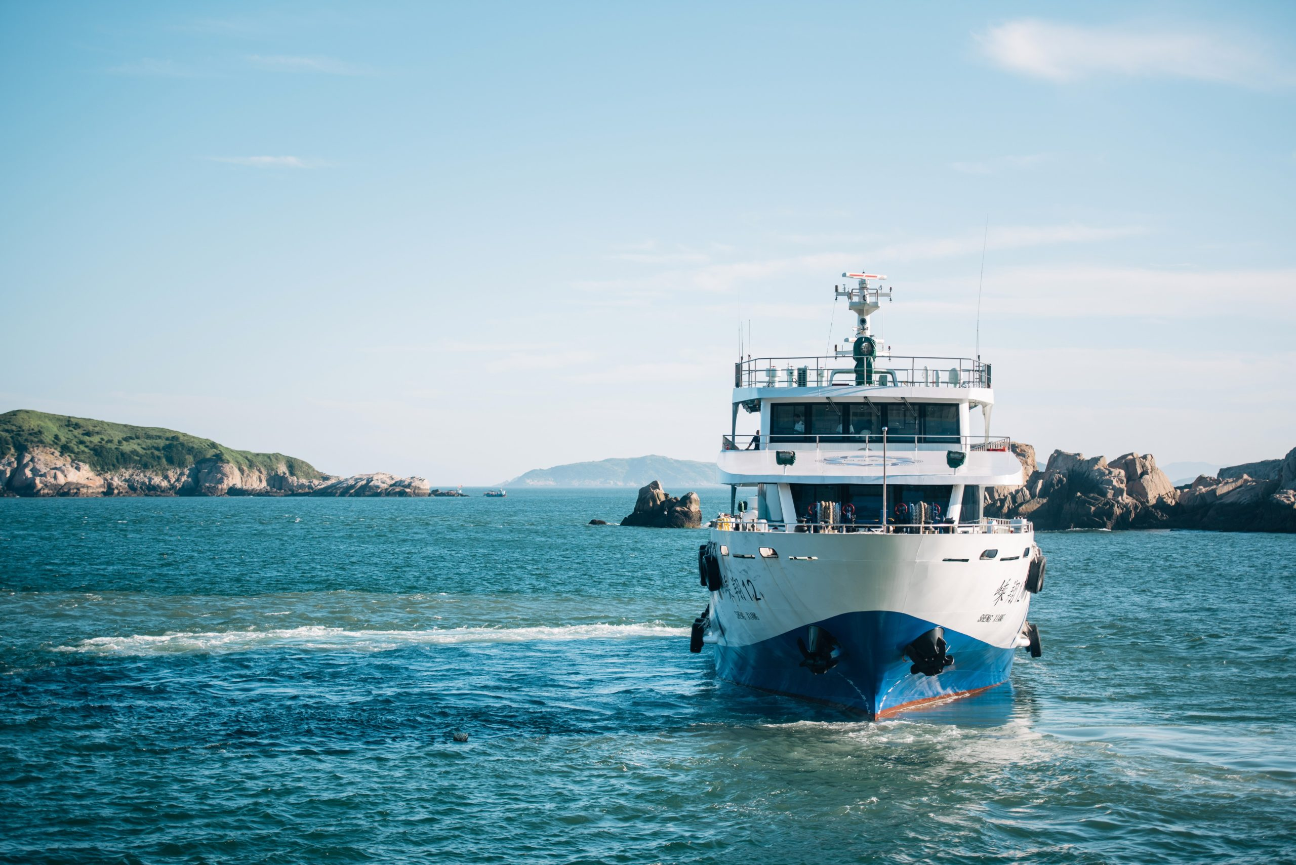Stena Line 's new ferry Stena Scandica